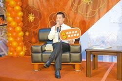 台東市長讚市庫 20年來最佳