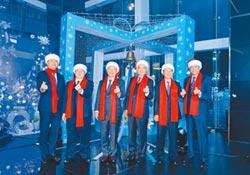 海洋冰雪城派對登場 中信金融園區敲響耶誕平安鐘