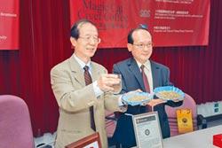 台灣之光麝香貓咖啡 榮登世界三冠王