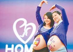 陸寶媽精養二胎 寶爸也補身