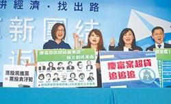 民進黨拚選舉 墮落沒下限