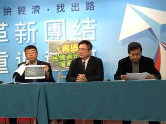 藍營爆 黑韓產業源頭就是民進黨中央 「二代網軍」計畫曝光
