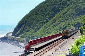 平均每月震1.1次 台鐵局優化地震速報系統