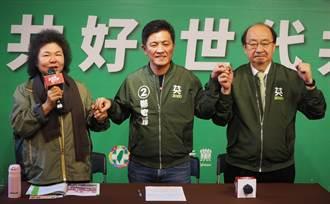 陳菊、卓榮泰力挺鄭宏輝 籲集中選票別讓藍得利