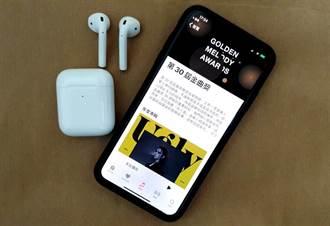 2020年iPhone絕招?再傳搭贈AirPods無線耳機