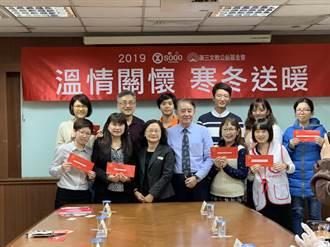 廣三文教公益基金會寒冬送暖給11家社福團體