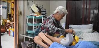 82歲奶奶照顧79歲爺爺逾10年 介惠照服員助渡難關