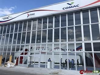 俄媒:中俄CR929客機未來可能由單一機師駕駛