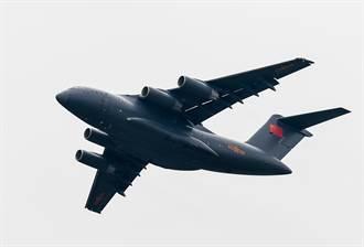 運20運輸機產量如何翻倍?陸國產航發量產建功