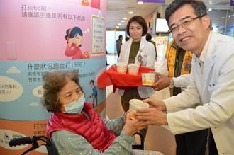 慶祝佛陀成道 佛光山贈臘八粥給桃園醫院