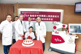 雙和醫院羅莎深部腦刺激手術 精準治療