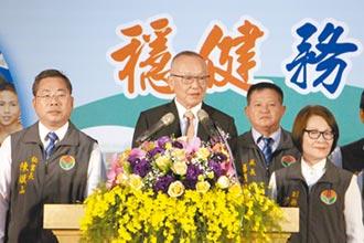 徐耀昌就職5周年 表揚傑出人士