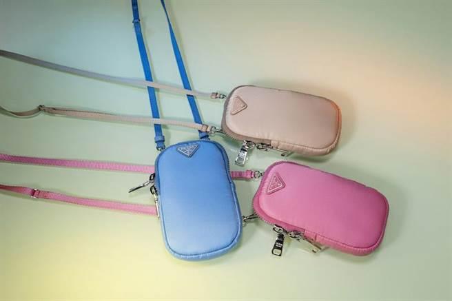 PRADA多功能迷你(手機)包,1萬8500元。(PRADA提供)