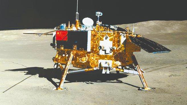 玉兔2號探測器。