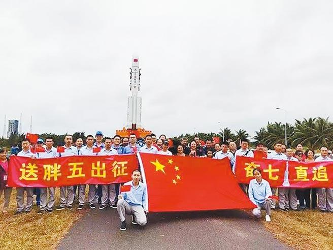 中國航天人。