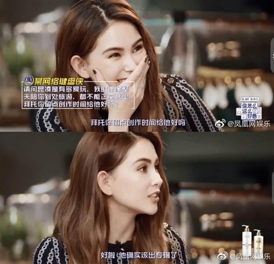 昆凌回應酸民提問。(圖/翻攝自鳳凰網娛樂微博)