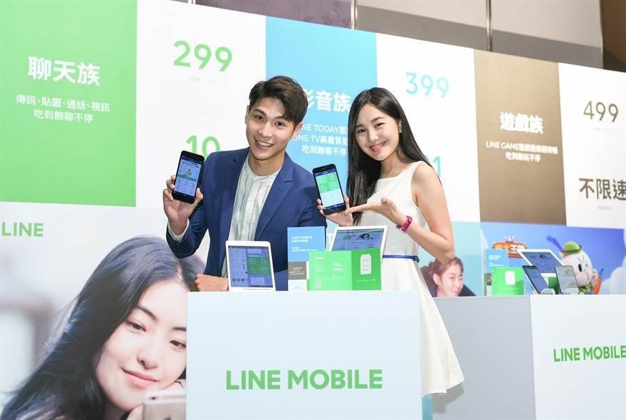 LINE MOBILE應景推出好康雙重送,註冊LINE MOBILE官方帳號,就能免費下載限量LINE MOBILE x LINE FRIENDS獨家貼圖。(LINE MOBILE提供/黃慧雯台北傳真)