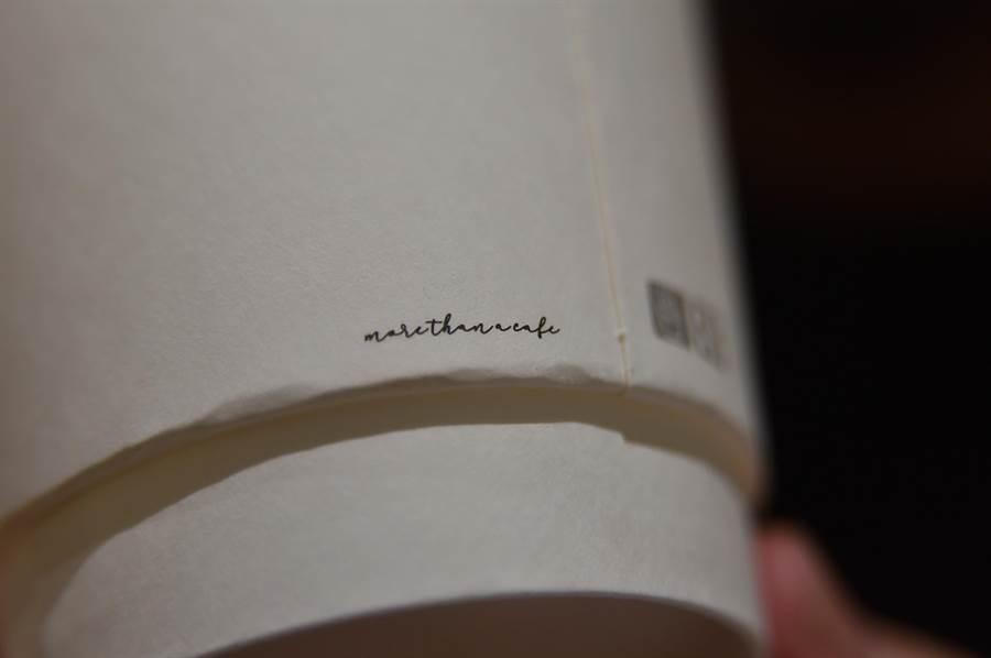 〈Fika Fika〉遠百信義A13店紙杯上印著一行很小很小的句子「more than a cafe」,非常低調內歛的透露出這裡想帶給客人有別傳統的「新體驗」。(圖/姚舜)