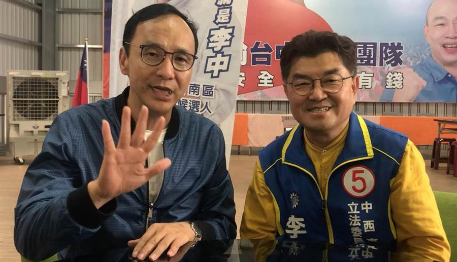前新北市長朱立倫(左)為中市國民黨立委候選人李中(右)力薦加持。(翻攝照片/陳淑芬台中傳真)