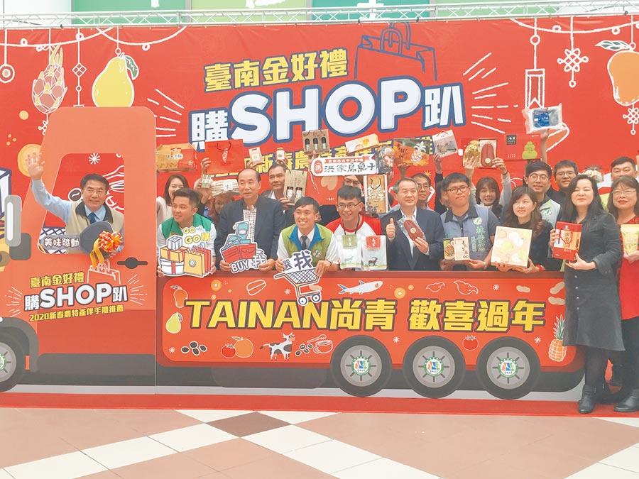 看準春節送禮商機,台南市長黃偉哲(左)邀集上百項在地農特產,聯合宣傳「台南金好禮」。(曹婷婷攝)