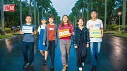 一群學生「利誘」2年 讓台大撤4億高污染投資!