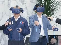 韓國瑜張善政訪宏達電 體驗VR