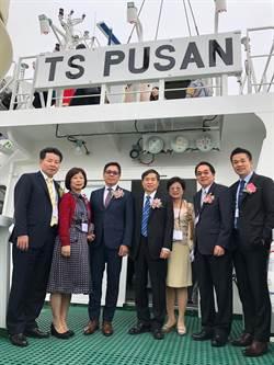 德翔海運「德翔釜山」輪命名交付 自有船達達10艘