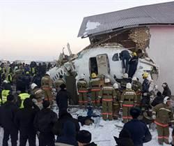哈薩克貝克航空空難 殘骸中發現倖存嬰兒