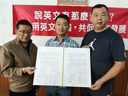 台中英語辯論PK賽 35里長簽名連署盼全國創舉