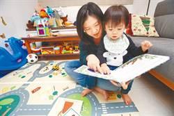 惟生醫學推親子共讀繪本 供家長免費索取