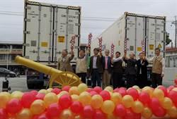 台灣第一櫃外銷美國番石榴 今日從台南啟運出發