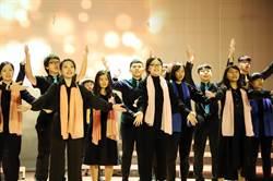 台科大跨班合作演出音樂劇場 唱出樂山教養院生命故事