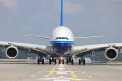 中國南方航空退出天合聯盟後 構建新型航空合作關係