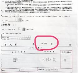 慶富案再爆疑點!先簽約再開常董會 慶洋貸款也可疑