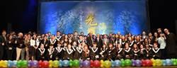 海青班中南區聯合畢業典禮暨成果展  456位海外青年在靜宜大學呈現學習成果