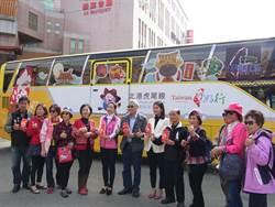 北港朝天宮主題專車登場 台灣好行「與神同行」