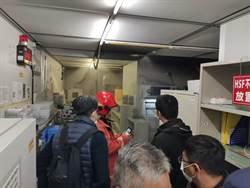 工廠無塵室驚傳火警  3機警員工迅速滅火
