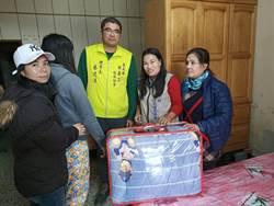 嘉義縣新住民當家協會寒冬送暖床 幫助姐妹再站起來