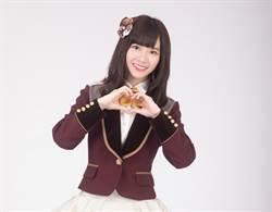 AKB48 Team TP 邱品涵登紅白!生日許願「高空跳傘」