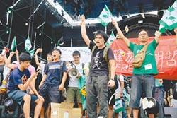 綠委:統派與學生衝突 可用反滲透法規範