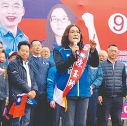 金門3陳內戰 陳玉珍民調獨走
