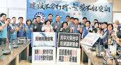 朱率國民黨9立委候選人 合體出擊