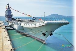 山東艦甫服役 立即穿越台海