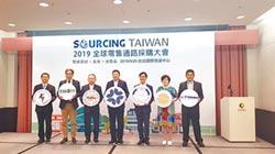 貿協50歲 2020精採台灣