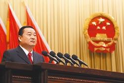 國企改革三年行動方案 明年上路