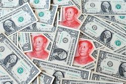 人幣中間價收復7 近5月新高