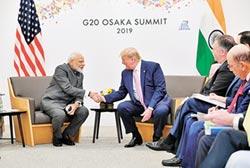 美國對印度和香港的雙重標準