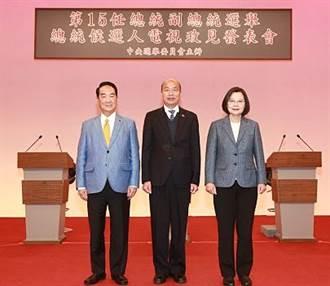通靈大師為韓、蔡抽籤詩 洩「2020大選最終結果」