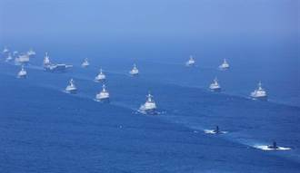 3大洋軍演 陸實現藍水海軍夢