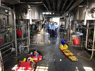 永信藥廠清洗發酵槽3工人跌落 1重傷2輕傷